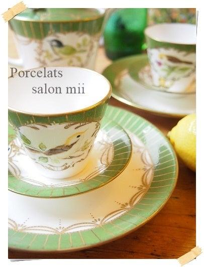 石川県陶芸陶器
