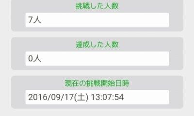Screenshot_20160917-133241.jpg