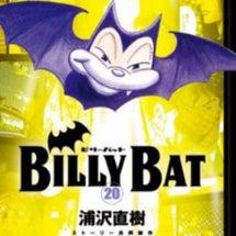 BILLY BAT。
