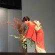 先斗町歌舞練場「和の…