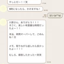 【電話コンサル、大阪…