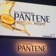 """PANTENE """"G…"""