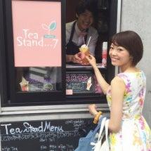 『Tea Stand…