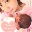出産報告&お産レポ