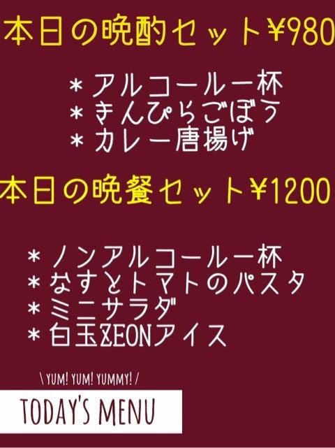 {B7561FF1-2E1B-4BCA-83A2-7751528A1BA7}