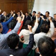 うそ~!日本共産党が…