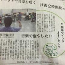 9月26日 新聞