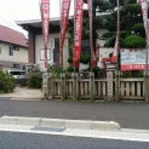日本三大~・・・。