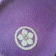 ふろしきの色♪ 紫 …