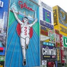いよいよ大阪市でも特…