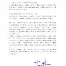 【講演会】10/6神…