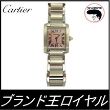 Caryier カル…