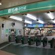 *鎌倉&横浜旅⑧ 江…