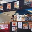 Frizzaで学園祭…