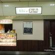 名古屋旅行 2016…