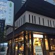芽吹茶屋!日本橋室町…