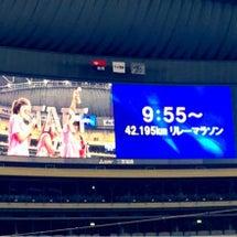 リレーマラソン☆