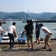 絶好釣! 九州釣りパ…
