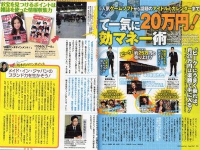 坂本メディア4