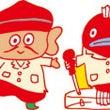 恵比寿文化祭歌謡祭