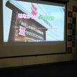お煎餅教室  3