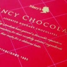 メリーチョコレートバ…