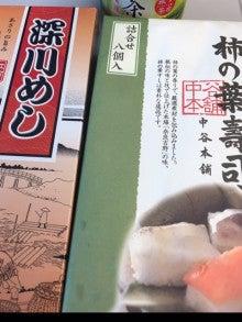 清水よし子の画像「対決、深川めし対柿…」
