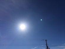 2016-9-30 太陽