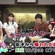 欅坂46の活躍と3r…