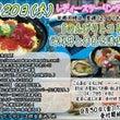 海鮮丼ツーリングレポ…
