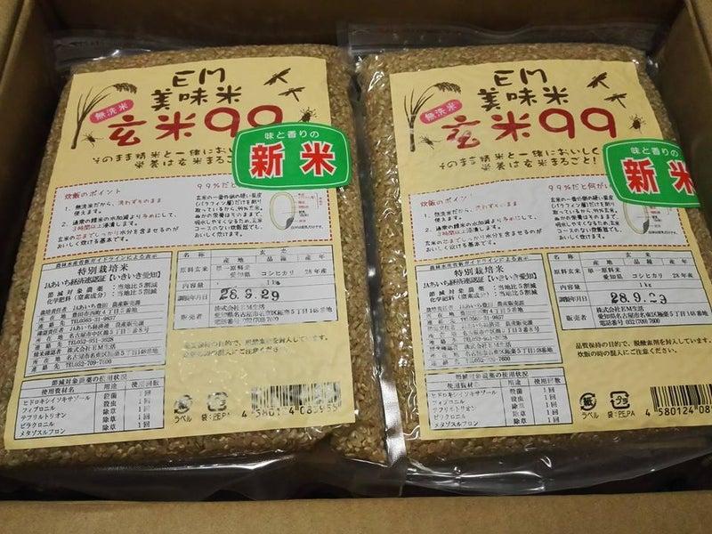 EM玄米 足立区 販売