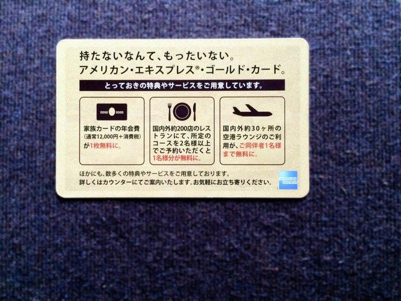 amex okinawa airport 201609 2