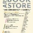 ART BOOK S…