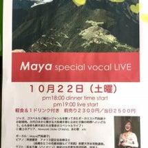 10月22日Maya…