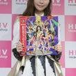 HKT48指原莉乃、…