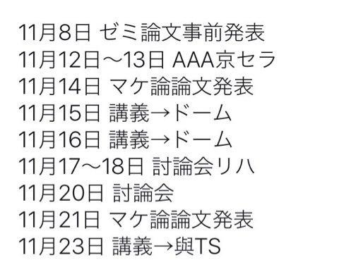 {E99A0AD4-1DD3-4A15-B458-A00B5C14F568}