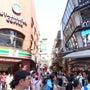 台湾にも行っちゃった…