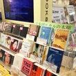 宇多田ヒカルの本棚!