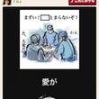 ★10月Beトレ テ…