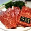 仙台牛試食PRイベン…