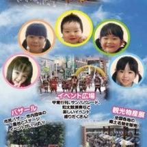 10/2(日) 松戸…