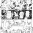 戸田が漫画になりまし…