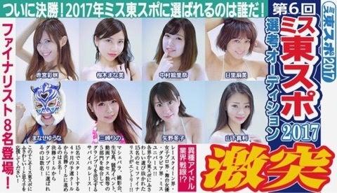 http://stat.ameba.jp/user_images/20160930/19/toko00418/f2/e1/j/o0480027613761363065.jpg?caw=800