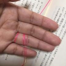 鳥肌が (ピンクの糸…