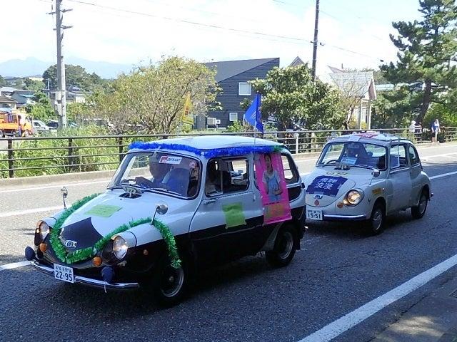 CCR市内パレード