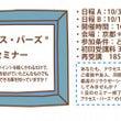 【最新テキスト!】1…