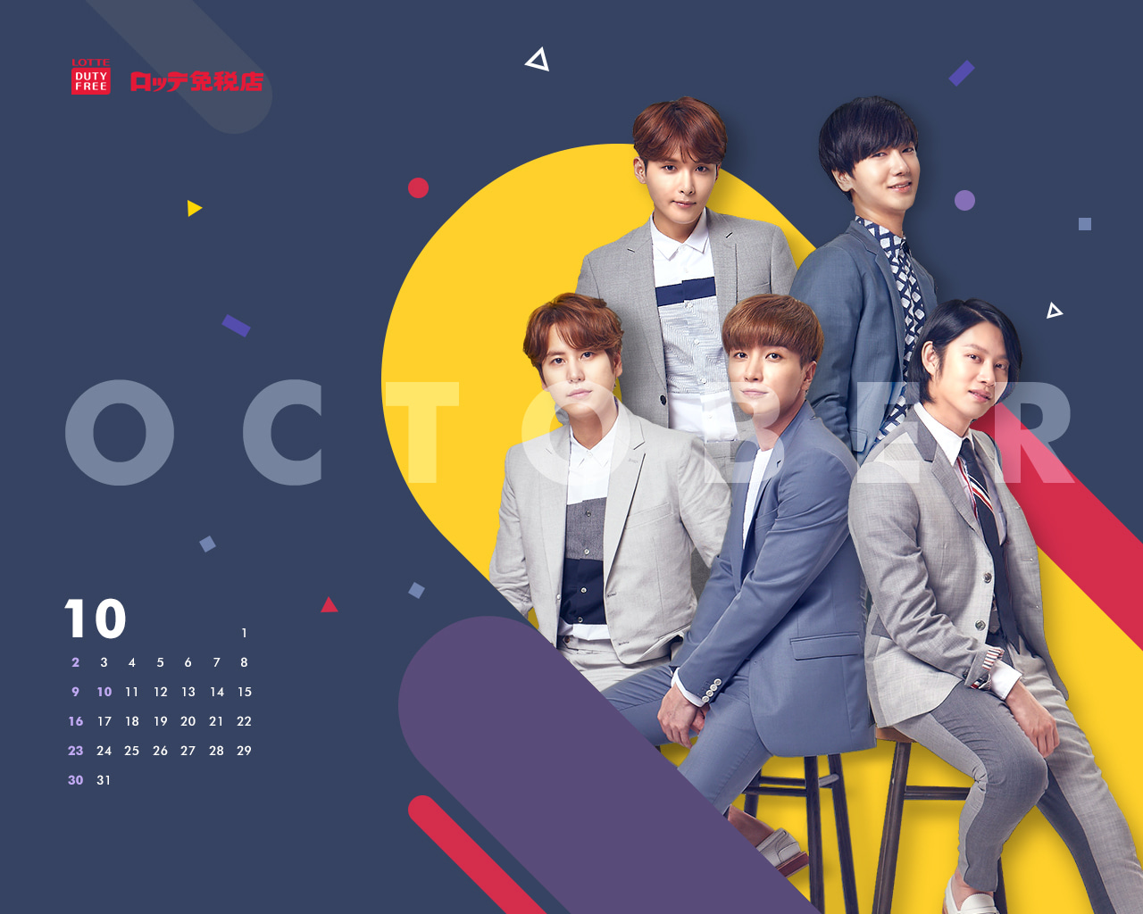 Super Junior ロッテ免税店 16年10月 カレンダー Pc背景壁紙 高画質画像 K Pop Bigbang Twice Exo 防弾少年団 東方神起 Super Junior最新情報