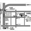 上野小劇場へのご案内…