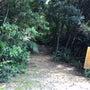 宮古島の石庭 & ホ…