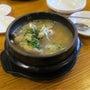 土俗村参鶏湯 ♡ i…